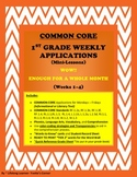 COMMON CORE 1st Grade Weekly Applications (Weeks 1-4) [BUNDLE]