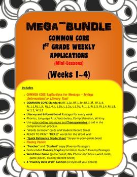 COMMON CORE 1st Grade Weekly Applications (Weeks 1-4) MEGA