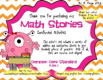*COMMON CORE 2nd Grade Math Stories/Word Problems