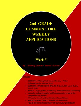 COMMON CORE 2nd Grade Weekly Applications (Week 3 Mini-Lessons)