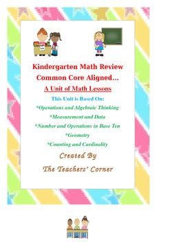 "Common Core Kindergarten Math Review: A Bundled Unit of ""Lots Of"" Math Lessons"