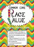 COMMON CORE MATH - Place Value