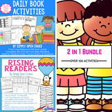 COMMON CORE READING Comprehension Bundle