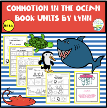COMMOTION IN THE OCEAN BOOK UNIT