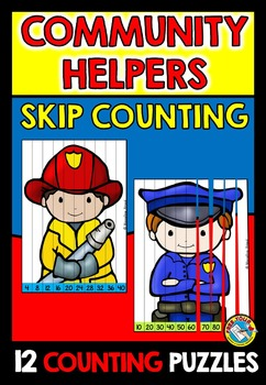 LABOR DAY MATH 2ND GRADE ACTIVITY (COMMUNITY HELPERS COUNTING PUZZLES)
