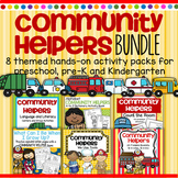 COMMUNITY HELPERS Bundle - 8 Hands-on Resources for Preschool & Kindergarten