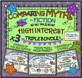 COMPARING MYTHS ACROSS CULTURES TRIPLE BUNDLE!