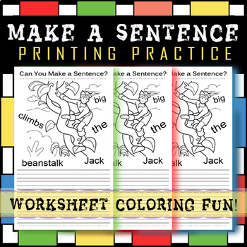 MAKE-A-SENTENCE-WORKSHEETS + PRACTICE PRINTING! GRADES 2 TO 4