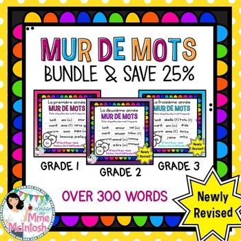 Word Wall BUNDLE - Grades 1-3 / Ensemble de mots-étiquettes