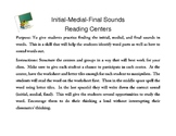 COMPLETE Reading Centers 1st Grade- Initial, Medial, and Final Sounds