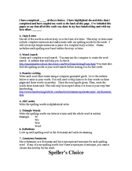 COMPLETE Spelling Program