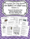 COMPLETE TEST PREP BUNDLE FOR PARCC & LEAP 2025