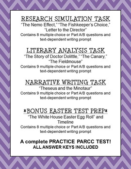 COMPLETE TEST PREP BUNDLE FOR PARCC & LEAP 2025 by Jana ...