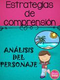 COMPREHENSION STRATEGIES IN SPANISH