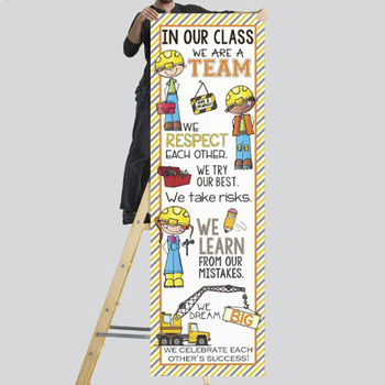 CONSTRUCTION  -  Classroom Decor:  X-LARGE BANNER, In Our Class