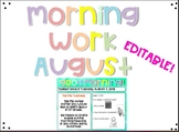 COPY-FREE MORNING WORK - FULL MONTH OF AUGUST - EDITABLE - 2ND OR 3RD GRADE