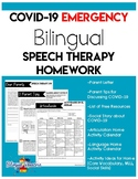 COVID-19 Emergency Bilingual Speech Therapy Packet for Dis