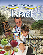Cultural Traditions in Israel (eBook)
