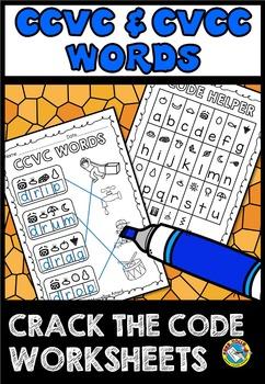 SECRET WORDS PRINTABLES: CCVC WORDS + CVCC WORDS: CRACK THE CODE WORKSHEETS
