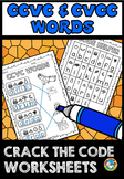 SECRET CODE WORKSHEETS (CVCC AND CCVC WORDS) CRACK THE CODE WORKSHEETS