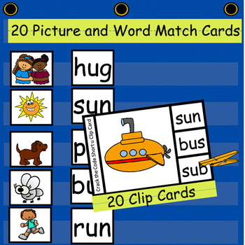 PHONICS CRACK THE CODE LITERACY CENTERS SHORT  VOWEL U