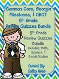 5th Grade Bundle Common Core, GA Milestones Review Test Prep & Year Round Quiz