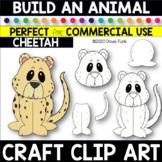 CREATE A CRAFT Clipart BUILD A CHEETAH