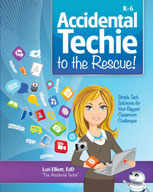 Accidental Techie to the Rescue! [Site License]