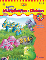 Funtastic Frogs Math Beginning Multiplication and Division