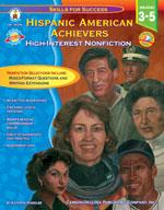 Hispanic American Achievers