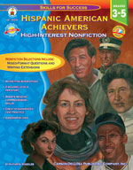 Hispanic American Achievers