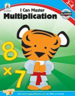 I Can Master Multiplication