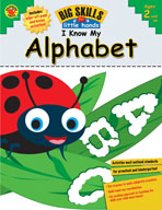 I Know My Alphabet! (Volume 1)