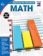 Math, Grade 2 (ebook)