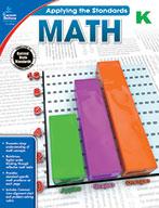 Math, Kindergarten (ebook)