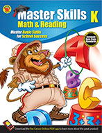 Math & Reading Grade K (ebook)