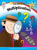 Multiplication, Grade 3 (ebook)