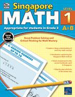 Singapore Math, Grade 2 (ebook)