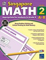 Singapore Math, Grade 3 (ebook)