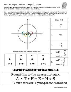 CSI: Algebra 2 / Pre-Calc -- Unit 7 -- Advanced Trigonometry