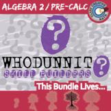 Whodunnit? -- ALGEBRA 2 / PRE-CALC CURRICULUM BUNDLE - 33+ Skill Activities