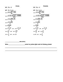 CST Error Analysis