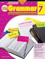 Advantage Grammar (Grade 7)