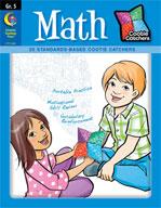 Cootie Catchers: Math (Grade 5)