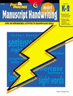 Power Practice Modern Manuscript Handwriting