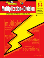 Power Practice: Multiplication and Division