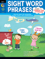 Sight Word Phrases (Enhanced eBook)