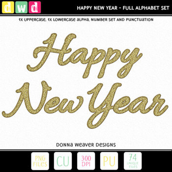 new years gold glitter letters numbers printable clip art