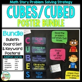 CUBES Math Strategy for Word Problems Poster Set BUNDLE