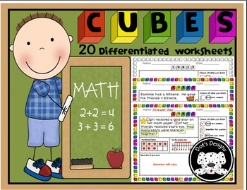 CUBES Math Strategy for Word ~ Story Problems PreK, K, 1st Grade